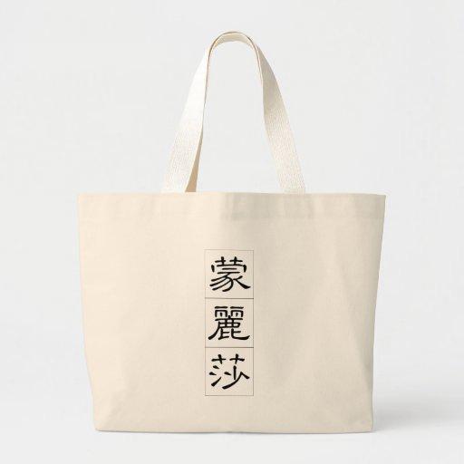 Nome chinês para Melissa 20241_2.pdf Bolsa Para Compras