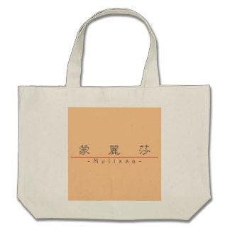Nome chinês para Melissa 20241_2 pdf Bolsas De Lona