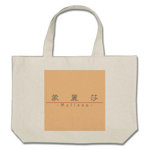 Nome chinês para Melissa 20241_2.pdf Bolsas De Lona