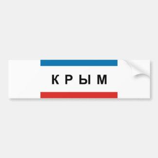 nome cirílico do texto do país da bandeira da adesivo para carro