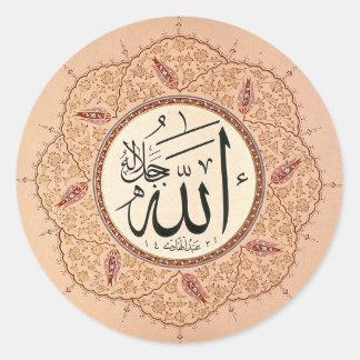 Nome de Allah por Hafiz Osman Adesivo