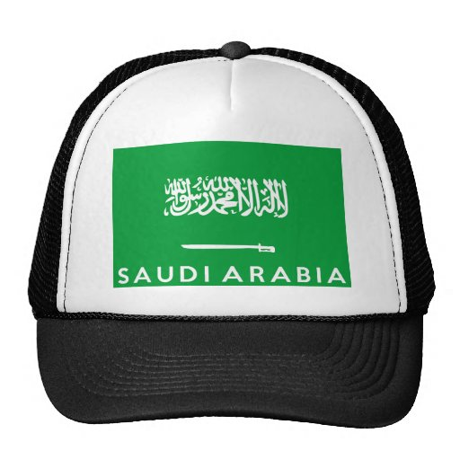 nome do texto do país da bandeira de Arábia Saudit Bone