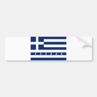 nome grego do texto do ellada do país da bandeira adesivo para carro