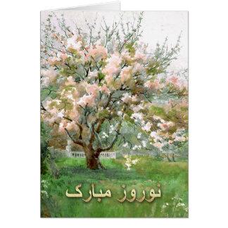 Nowruz Mubarak. Cartões persas do ano novo na