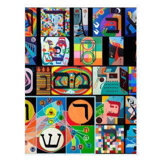 O alfabeto hebreu - alephbet cartão postal
