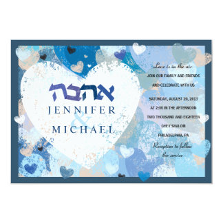 O AMOR ESTÁ no convite do casamento judaico do AR
