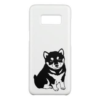 O ano chinês do cão de Shiba Inu Samsung 2018 Capa Case-Mate Samsung Galaxy S8