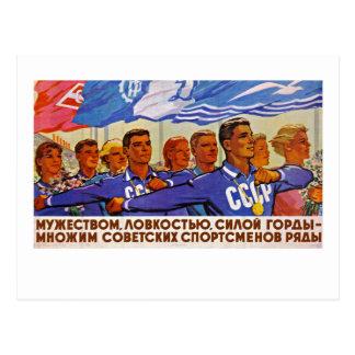O ano novo socialista do cartão 8 cartão postal