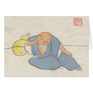 O asiático inspirou cartões do vintage - mestre de