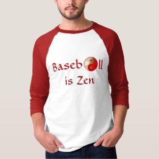 """O """"basebol é a camisa dos homens do zen"""""""