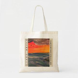 O bolsa inspirador
