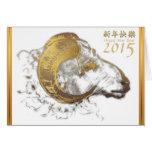 O carneiro chinês do ano novo 2015 outro modela cartao