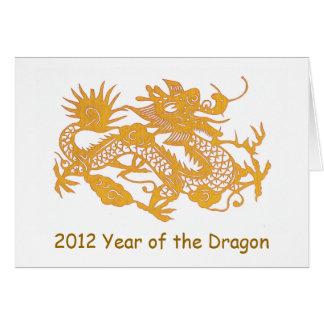 O cartão de ano novo do dragão do ouro