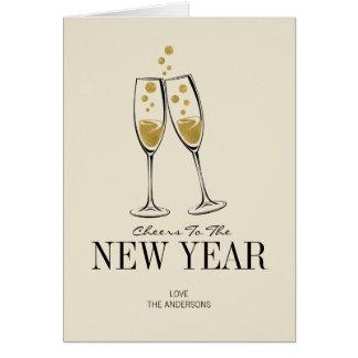O cartão de ano novo dos elogios da folha de ouro