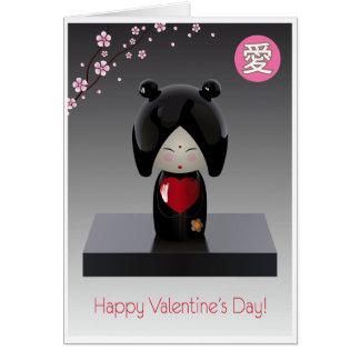 O cartão dos namorados de Kokeshi