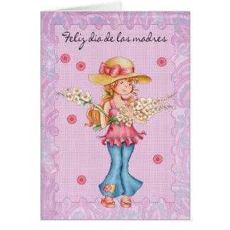 O cartão espanhol do dia das mães, ama-o grupos!