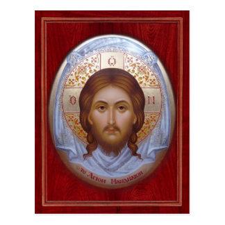 O cartão SANTAMENTE da oração de MANDYLION