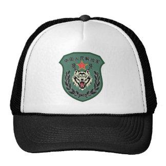 o colmilho 81192 Speci do lobo do exército do PLA Boné