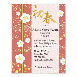 O convite de festas de ano novo