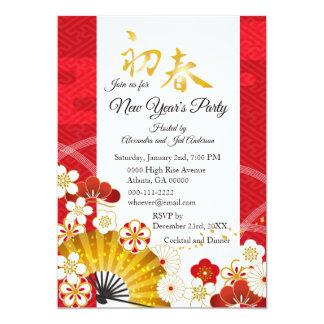 O convite de festas japonês elegante de ano novo