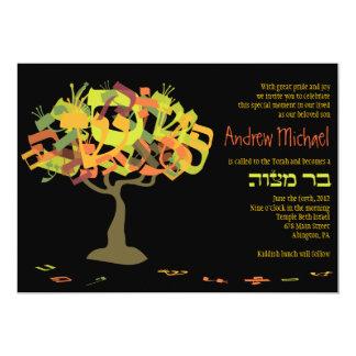O convite de Mitzvah do bar da ÁRVORE das LETRAS