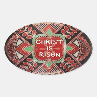 """O """"cristo é"""" etiqueta aumentada de PysankyPascha/o Adesivos Ovais"""