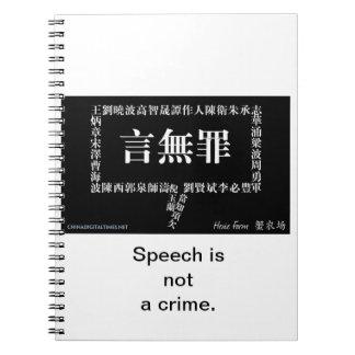 """O """"discurso não é caderno de um crime"""""""