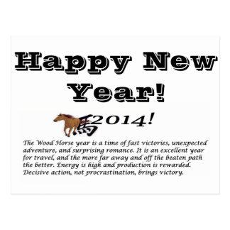 O feliz ano novo, 2014 cartão postal