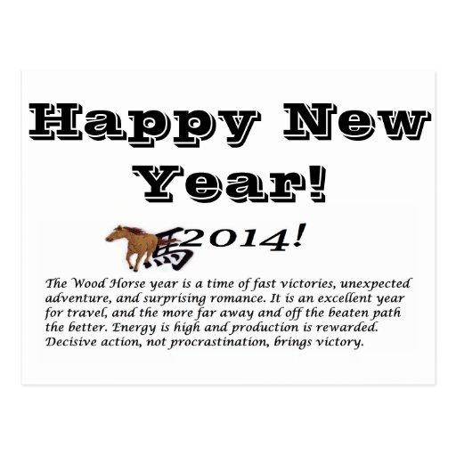 O feliz ano novo, 2014 cartoes postais