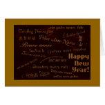 O feliz ano novo em muitas línguas, céu estrelado cartão comemorativo