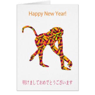 O feliz ano novo japonês, ano do monkeyCard Cartão Comemorativo