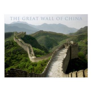 o Grande Muralha da porcelana Cartão Postal