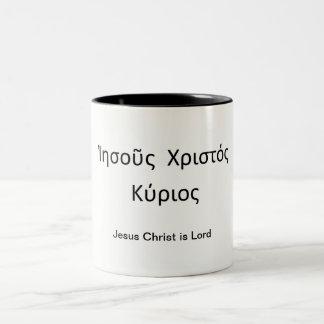 O Jesus Cristo é senhor - caneca