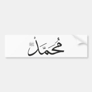 O nome de Muhammed com frase de Salat em Thuluth Adesivo Para Carro