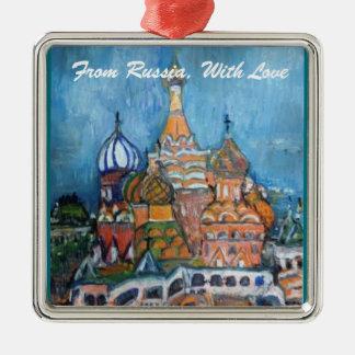O ornamento da manjericão do St. de Rússia da