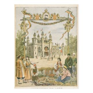 O pavilhão búlgaro no universal cartao postal