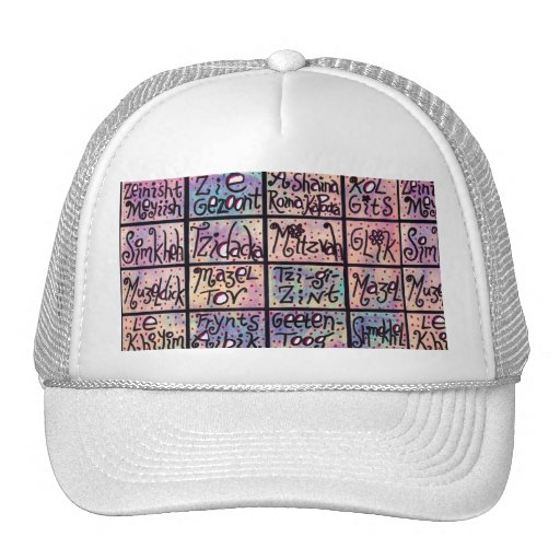O positivo Yiddish fraseia o chapéu Bone
