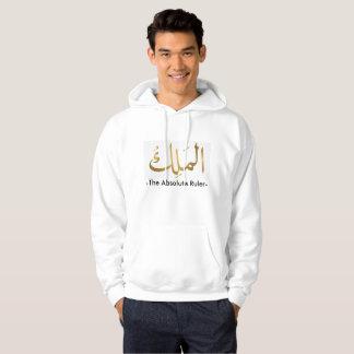O rei Árabe Tipografia Hoodie (ouro chapeado) Moletom