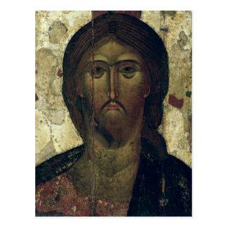O salvador, início do século XIV Cartão Postal