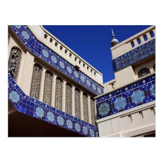 O Souk azul, cartão de Sharjah