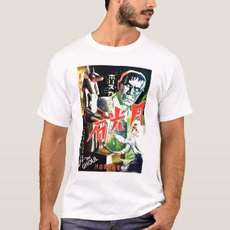 """O t-shirt do Ghoul"" (japonês) Camiseta"