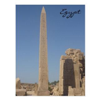 obelisk do karnak cartões postais