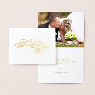 Obrigado elegante do casamento da folha de ouro do cartão metalizado