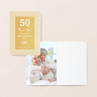 Obrigado real do aniversário das listras 50th da cartão metalizado