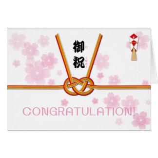 Oiwai - felicitações! - cartão