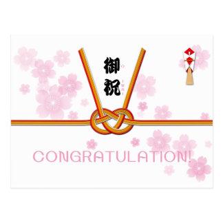 Oiwai - felicitações! - cartão postal