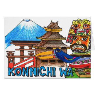 Olá! cartão de Japão do mundo