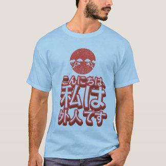 """""""Olá!, eu sou camiseta japonesa irónica de um"""