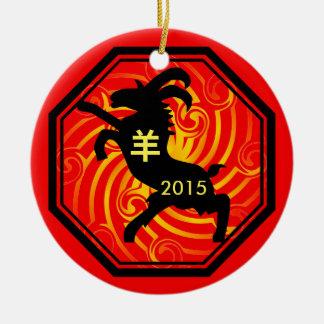 Ornamento chinês da cabra do zodíaco