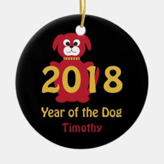 Ornamento De Cerâmica 2018 anos do cão